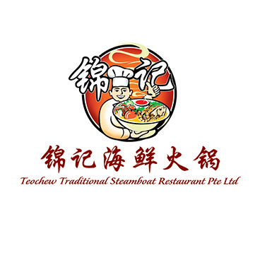 Teo Chew Traditional Steamboat Restaurant